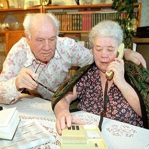 Расчет субсидии для работающего пенсионера
