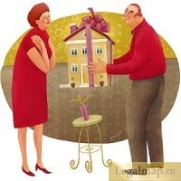 Заявление о расторжения договора аренды