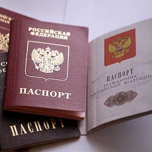 Положение о паспорте граждан рф