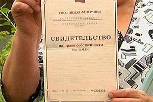 Государственные услуги в Республике Татарстан.