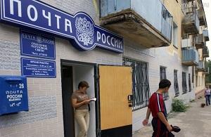 Временная регистрация для иностранных граждан: правила, возможность трудовой деятельности, права и обязанности иностранцев на территории России