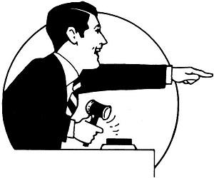 Как правильно составить заявку на приобретение товара