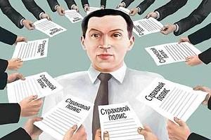 Защита прав потребителя при навязывании услуг и товаров
