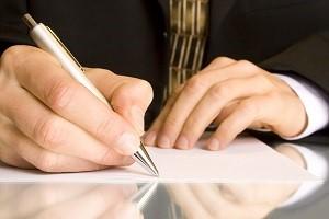 Исполнение определения арбитражного суда об отмене обеспечительных мер