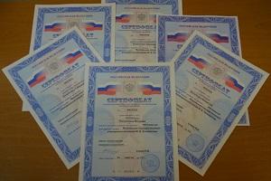Для получения гражданства РФ необходимо тестирование по русскому языку для иностранных грждан