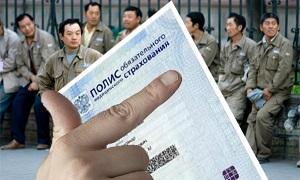 Как приобрести для иностранных граждан полис ДМС