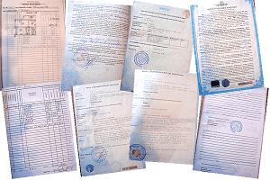13 Удостоверение договора купли-продажи (до 1 000 000 рублей).