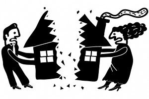 Образец соглашение при разводе о разделе имущества