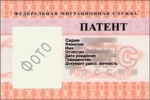 Иностранные граждане могут работать по патенту или разрешению на работу.