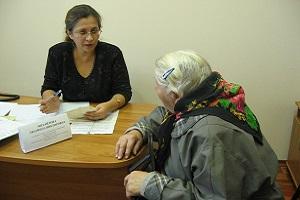 Работа сторожем в севастополе для пенсионеров сутки