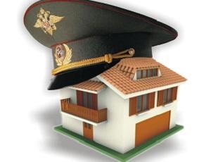 Возврат подоходного налога при покупке квартиры в ипотеку