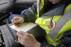 Порядок возбуждения дела об административном правонарушении и проведения административного расследования