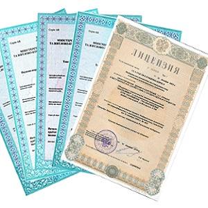 строительная деятельность подлежащая лицензированию