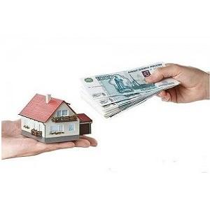 Продаю квартиру какие документы нужны для продажи
