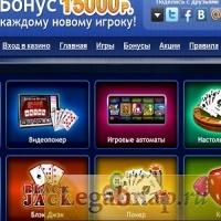 Наказание за игру в интернет казино музыка из фильма казино mp3