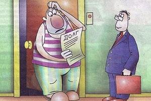 предъявление долга