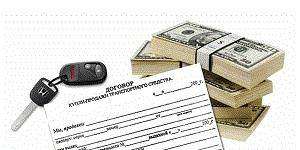 Договор купли продажи транспортного средства какие статьи указать