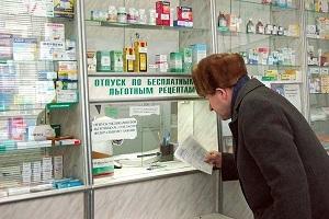 пенсионер в аптека