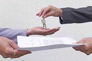 передача документов в обмен на ключи