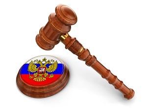 молоток, герб РФ
