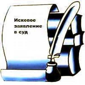 Изображение - Раздел земельного участка грамотное и безопасное прохождение процедуры razd_zeml3