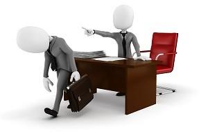 увольнение-уход из кабинета